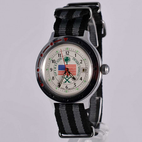 vostok-military-watch-shop-france-veterans-usa-gulfwar-desert-shield-1997-collector