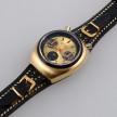 watches-citizen-bullhead-mostra-store-vintage-watches-shop-aix-en-provence-best-france