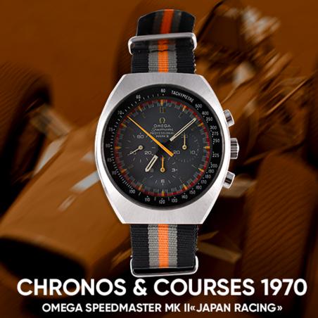 speedmaster-mark-2-japan-vintage-watch-mostra-store-marseille-aix-boutique-montres-occasion-shop