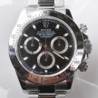 233-rolex-daytona-fullset-116520-circa-2008-mostra-store-aix-en-provence-montres-de-luxe-occasion-rolex-vintage-expert