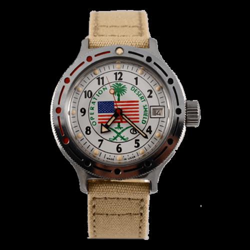 montre-militaire-us-desert-storm-shield-veteran-military-watch-vostok-1991-mostra-store-aix
