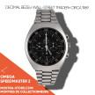 montres-omega-speedmaster-mark-2-1969-decimal-occasion-vintage-mostra-store-aix-en-provence-boutique-watch