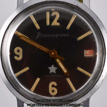 montre-militaire-soviet-army-earlier-watch-1961-mostra-store-boutique-aix-cadran-spider-star-dial