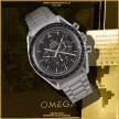 omega-speedmaster-fullset-full-set-boite-papiers-vintage-mostra-store-boutique-aix-en-provence-paris