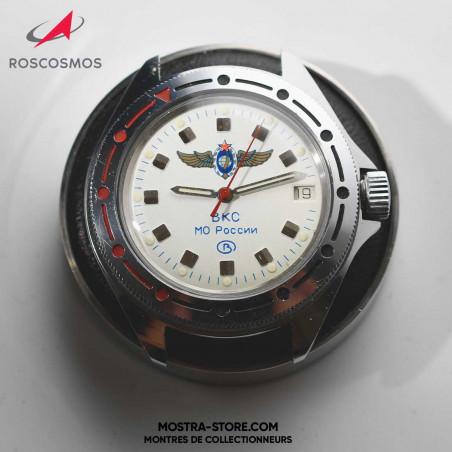 vostok-baikonour-kosmos-launch-control-montre-watch-military-militaire-aix-russia-space-roscosmos