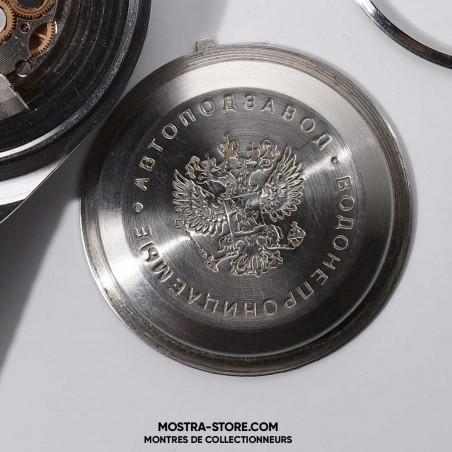 vostok-baikonour-kosmos-launch-control-montre-watch-military-militaire-aix-russia-space-russia-logo