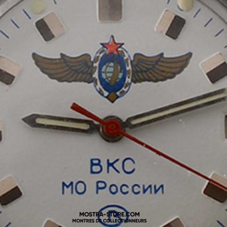 vostok-baikonour-kosmos-launch-control-montre-watch-military-militaire-aix-russia-space-cadran-dial-logo