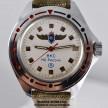 vostok-baikonour-kosmos-launch-control-montre-watch-military-militaire-boutique-montres-vintage-aix-en-provence