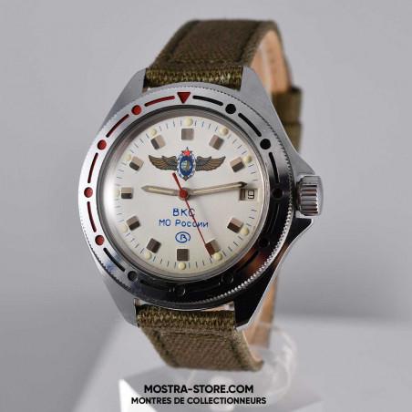 vostok-baikonour-kosmos-launch-control-montre-watch-military-militaire-boutique-aix-en-provence