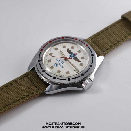 vostok-baikonour-kosmos-launch-control-boutique-montres-militaires-aix-russes-espace-vintage-mir-soyouz