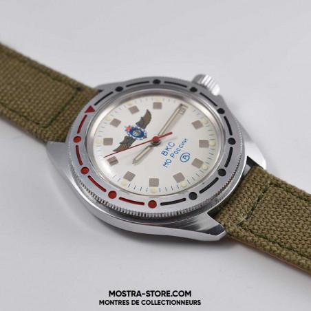 vostok-baikonour-kosmos-launch-control-montres-watches-military-militaire-aix-russia-space-boutique-shop