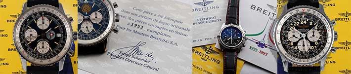 Breitling Certificats serie limites