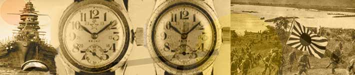 seiko-military-navy-watches-montres-militaires-marine-japonnaise